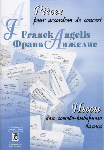 Franck Angelis. Part. I