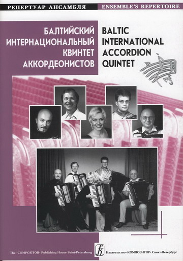 Baltic International Accordion Quintet ''Excelsior''. Vol. 1