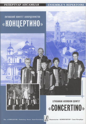 Lithuanian Accordion Quintet ''Concertino''. Vol. 1