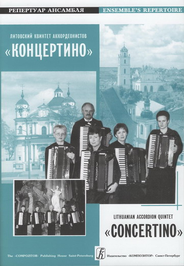 Lithuanian Accordion Quintet ''Concertino''. Vol. 3