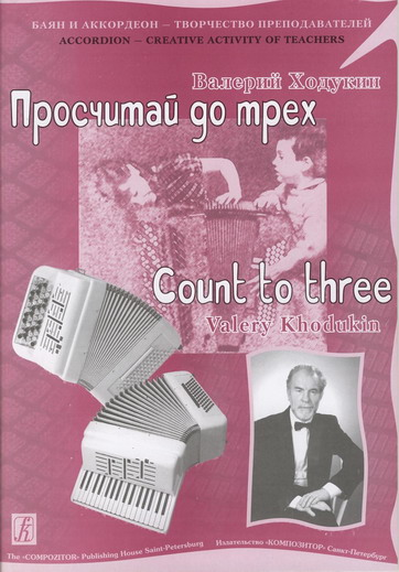 Daugavpils Instrumental Trio (Latvia). Count up to three.