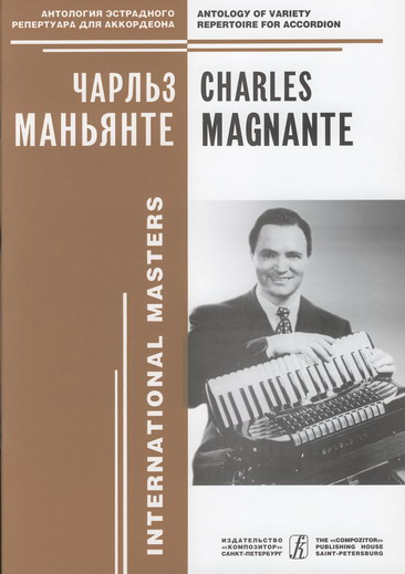 Charles Magnante. Variety Compositions for  accordion solo. Vol. 1