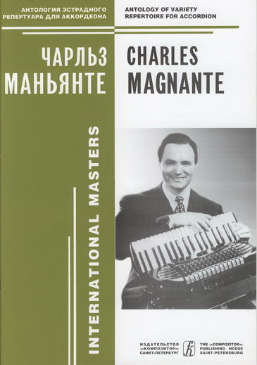 Charles Magnante. Variety Compositions for  accordion solo. Vol. 2