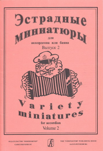Variety Miniatures for Accordion. Volume 2