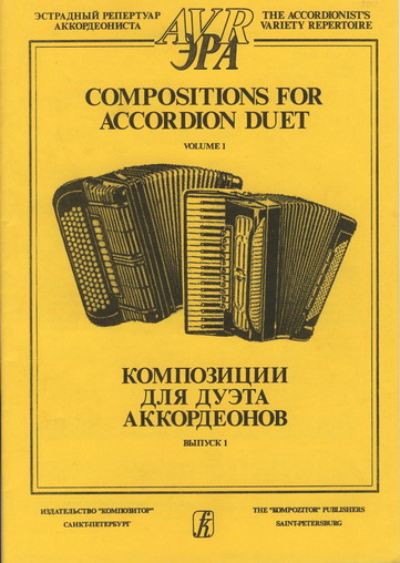 Compositions for accordion duet. Vol. 1