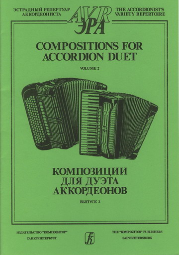 Compositions for accordion duet. Vol. 2