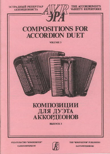 Compositions for accordion duet. Vol. 3