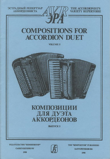 Compositions for accordion duet. Vol. 5
