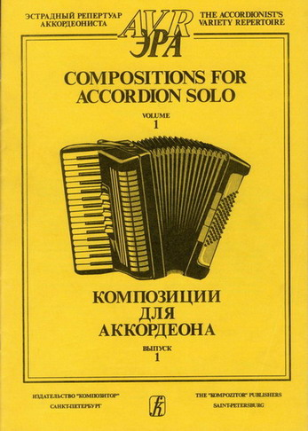 Compositions for accordion solo. Vol. 1