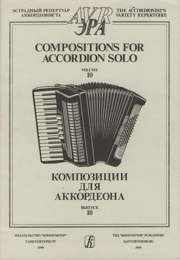 Compositions for accordion solo. Vol. 10