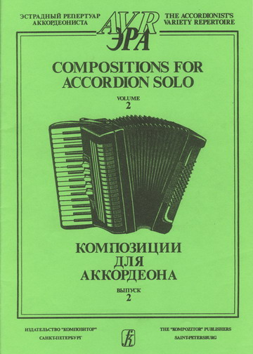 Compositions for accordion solo. Vol. 2