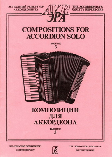 Compositions for accordion solo. Vol. 3