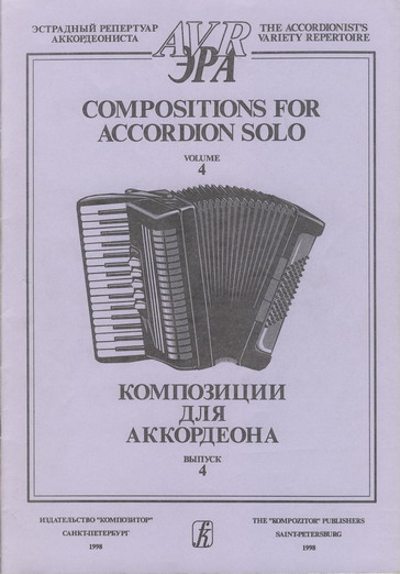 Compositions for accordion solo. Vol. 4