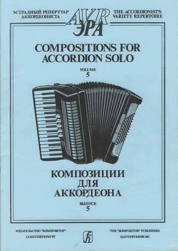 Compositions for accordion solo. Vol. 5