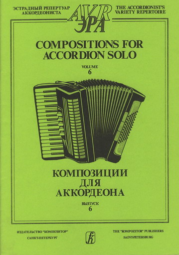Compositions for accordion solo. Vol. 6
