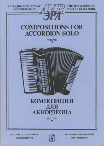 Compositions for accordion solo. Vol. 7