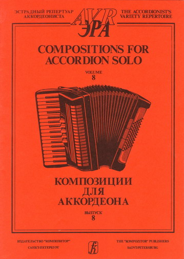 Compositions for accordion solo. Vol. 8