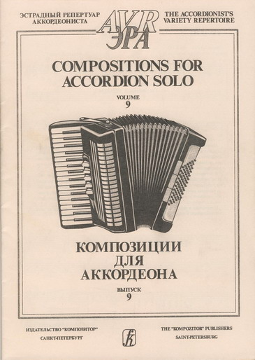 Compositions for accordion solo. Vol. 9
